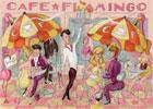 Cafe Flamingo kostenloses Poster